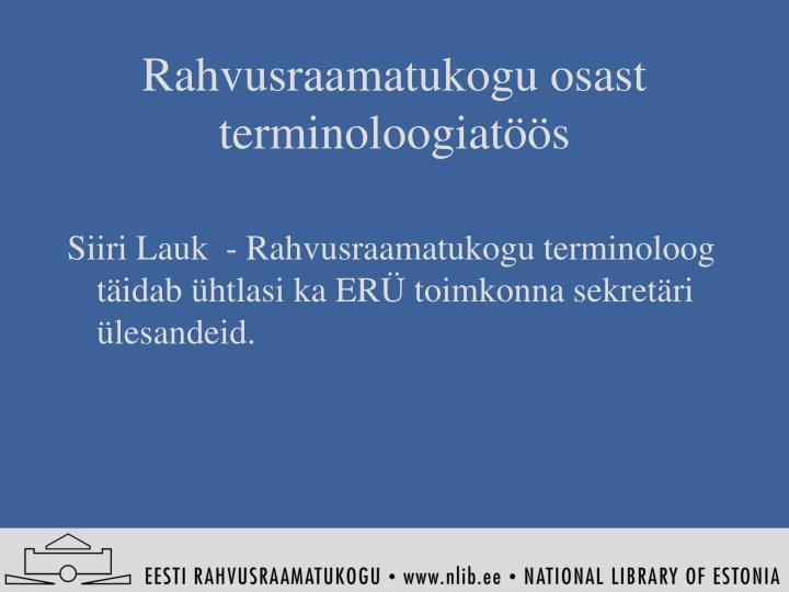 Rahvusraamatukogu osast terminoloogiatöös