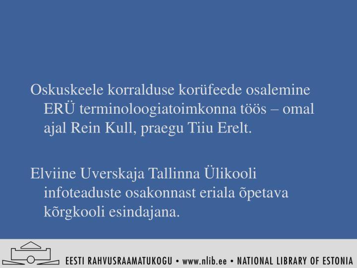Oskuskeele korralduse korüfeede osalemine ERÜ terminoloogiatoimkonna töös – omal ajal Rein Kull, praegu Tiiu Erelt.