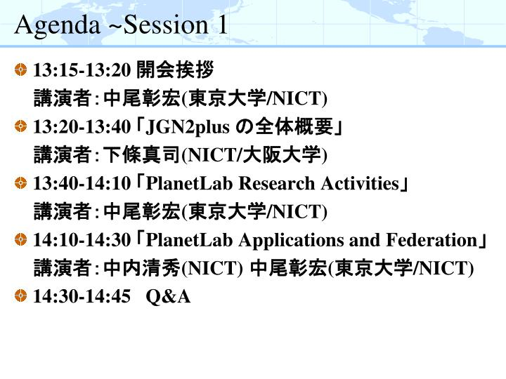 Agenda ~Session 1