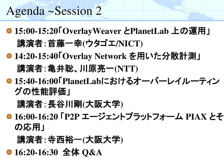 Agenda ~Session 2
