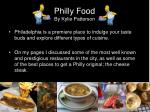 philly food by kylie patterson