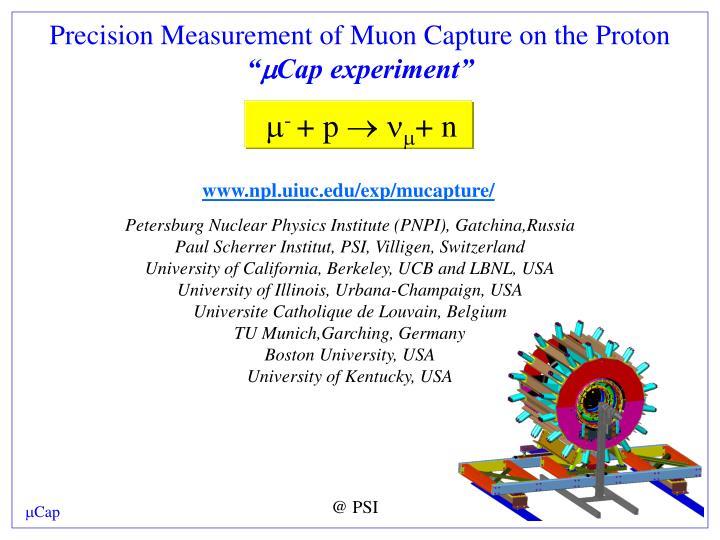 Precision Measurement of Muon Capture on the Proton