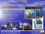 self looped motor generator