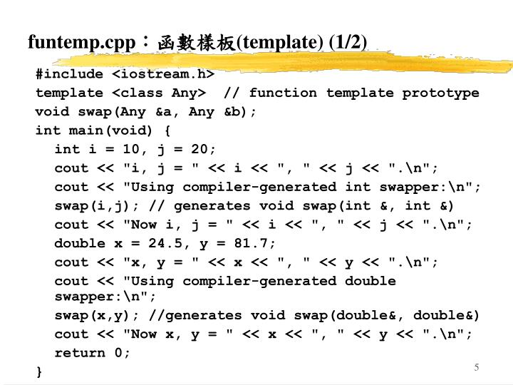 funtemp.cpp