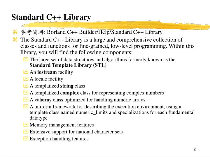 Standard C++ Library