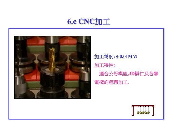 6.c CNC