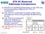 eth vc reserved addresses transparency