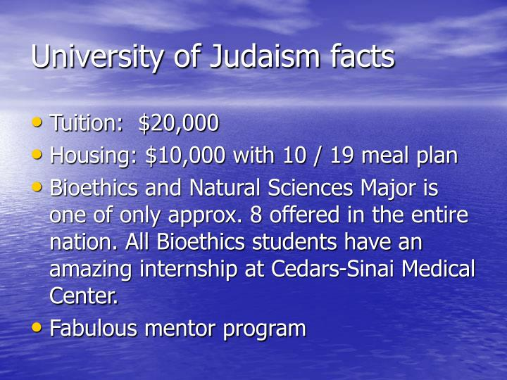 University of Judaism facts