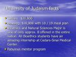 university of judaism facts1