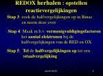 redox herhalen opstellen reactievergelijkingen1
