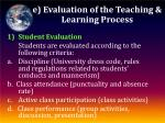 e evaluation of the teaching learning process