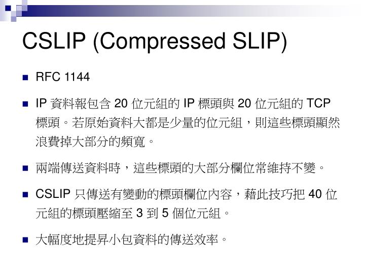 CSLIP (Compressed SLIP)