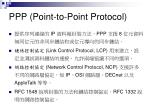 ppp point to point protocol