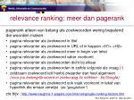 relevance ranking meer dan pagerank