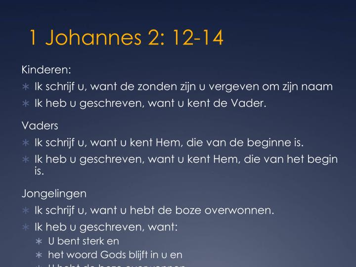 1 Johannes 2: 12-14