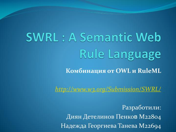 Swrl a semantic web rule language