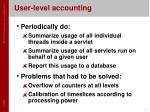 user level accounting