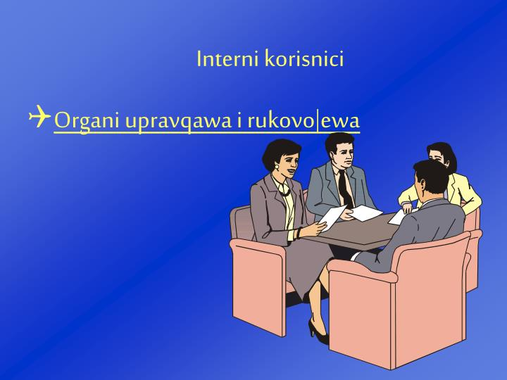 Organi upravqawa i rukovo|ewa