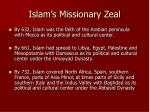 islam s missionary zeal
