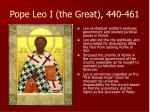 pope leo i the great 440 461
