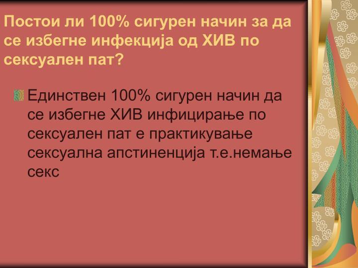 100%            ?