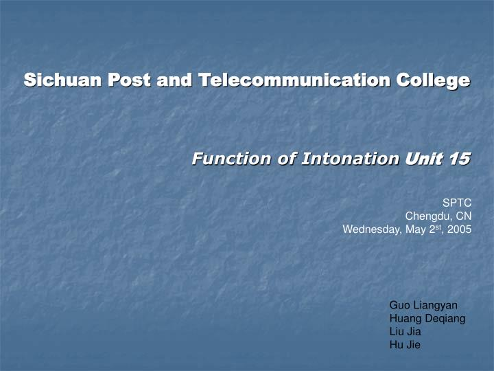 Sichuan Post and Telecommunication College