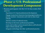 phase 2 u s professional development component