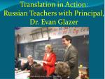 translation in action russian teachers with principal dr evan glazer