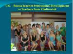 u s russia teacher professional development 20 teachers from vladivostok
