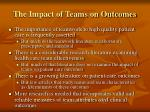 the impact of teams on outcomes