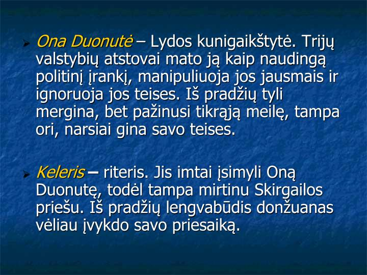 Ona Duonutė