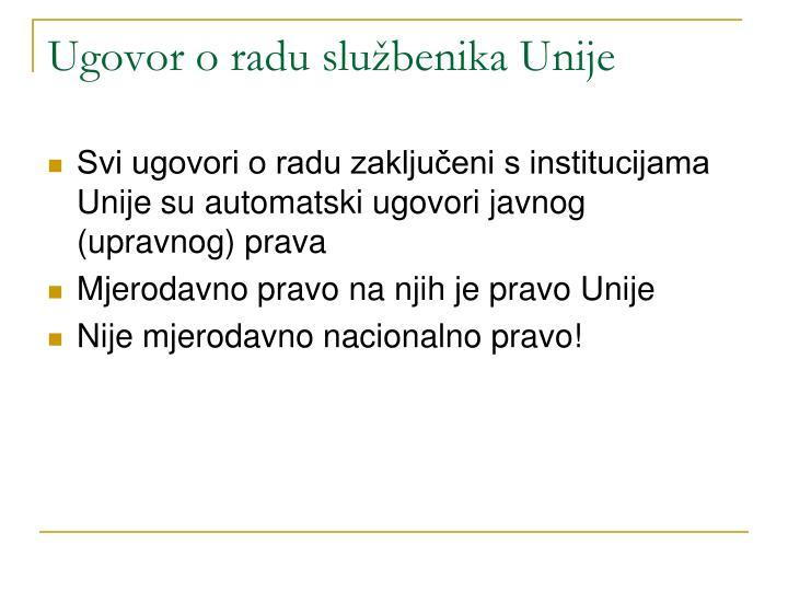 Ugovor o radu službenika Unije