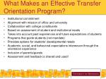 what makes an effective transfer orientation program