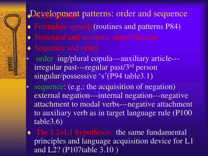 Development patterns: order and sequence