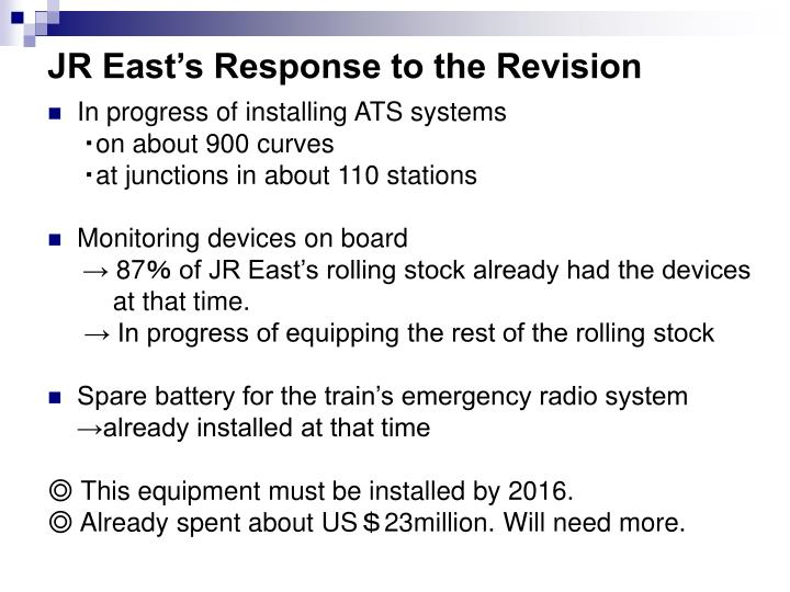JR East's Response to the Revision