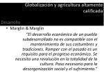 globalizaci n y agricultura altamente calificada