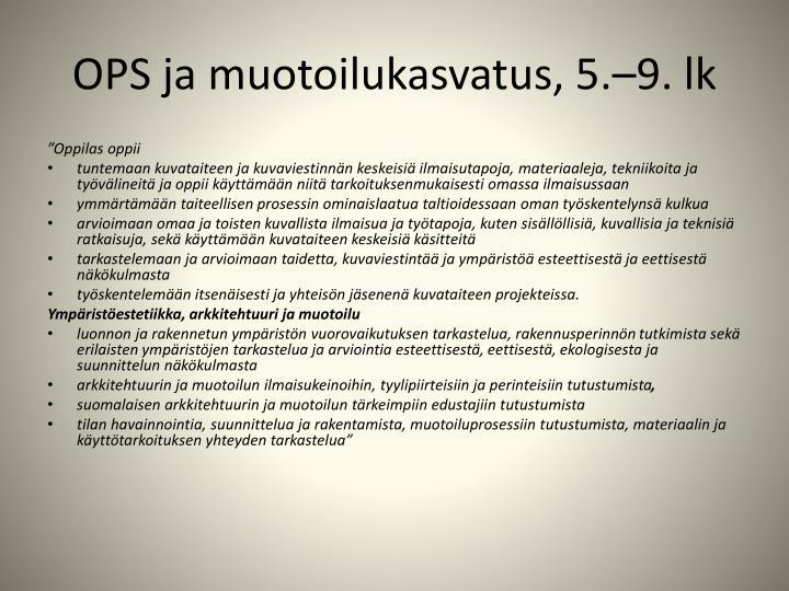OPS ja muotoilukasvatus, 5.–9. lk