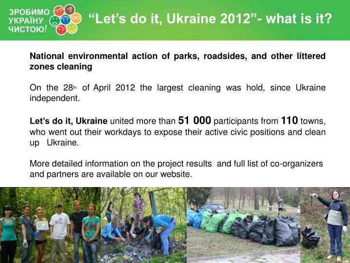 Let s do it ukraine 2012 what is it