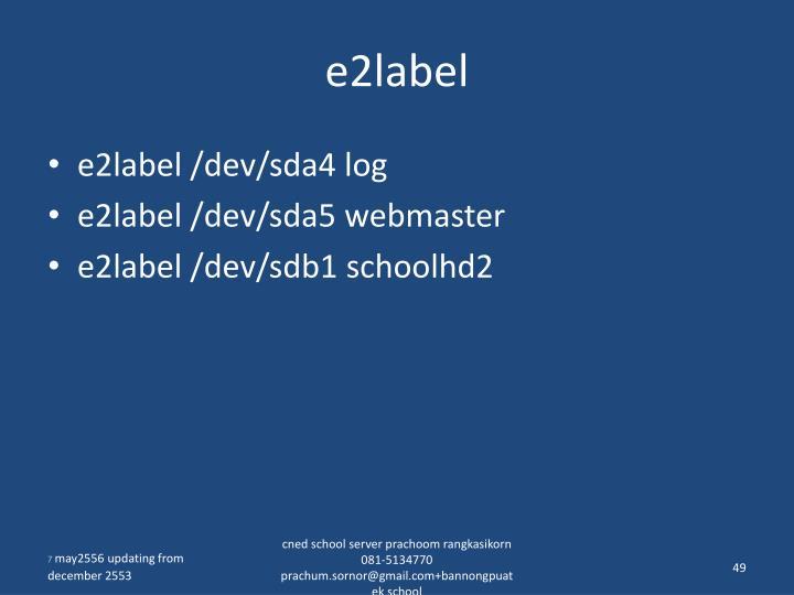 e2label