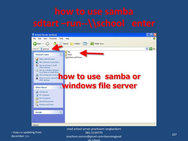 how to use samba