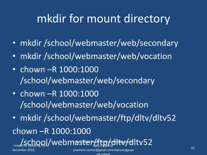 mkdir for mount directory