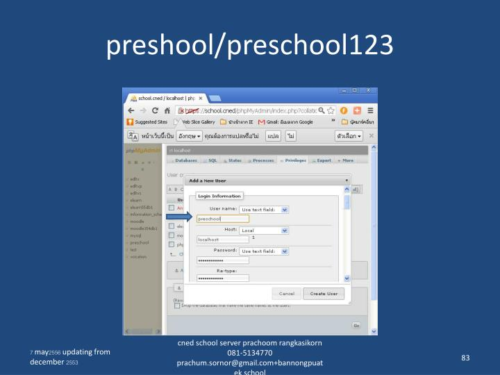 preshool/preschool123