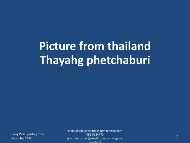Picture from thailand