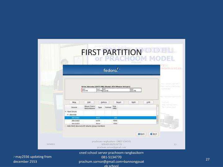 cned school server prachoom rangkasikorn  081-5134770 prachum.sornor@gmail.com+bannongpuatek school