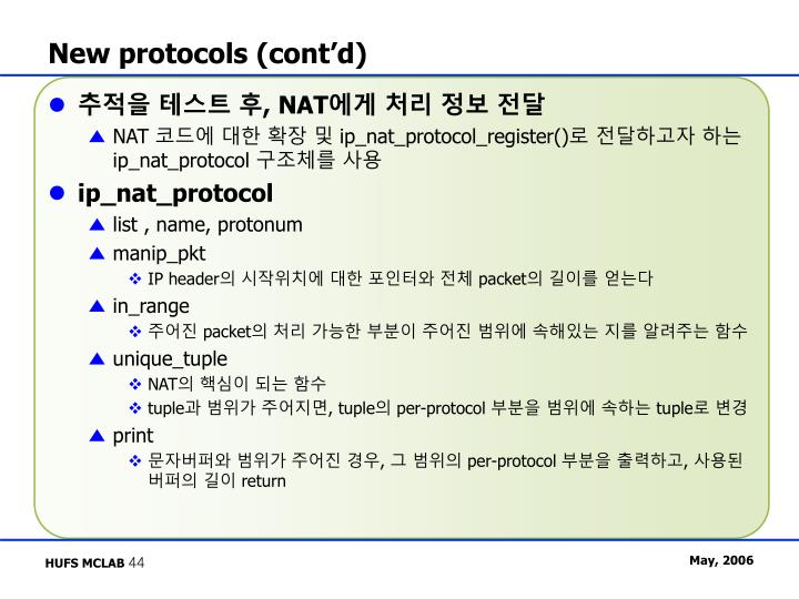New protocols (cont'd)
