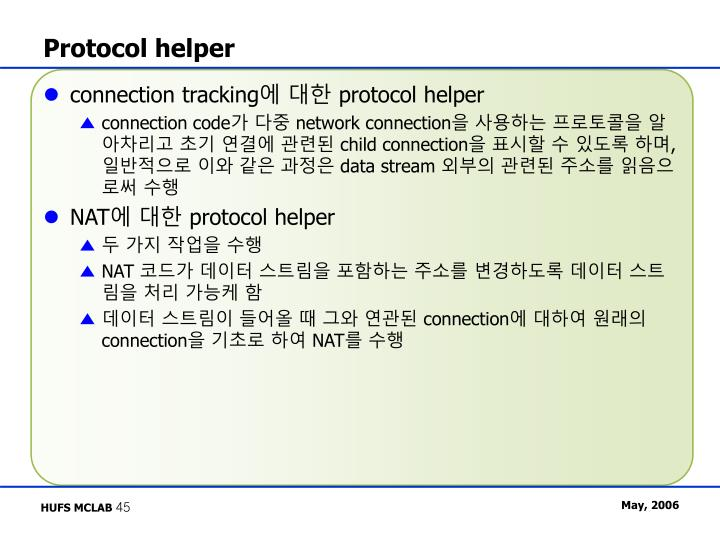 Protocol helper