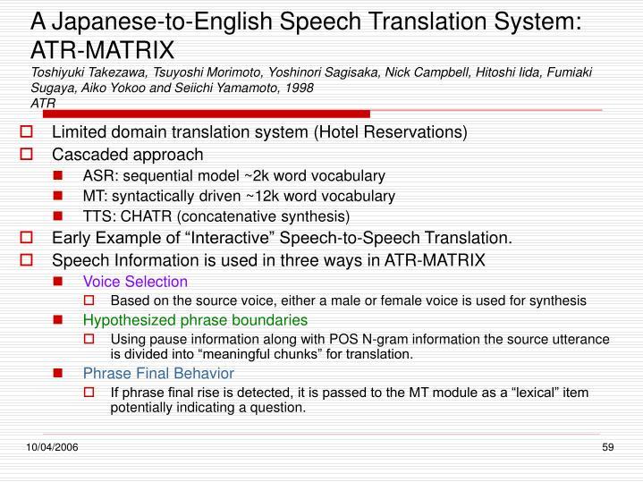A Japanese-to-English Speech Translation System: ATR-MATRIX