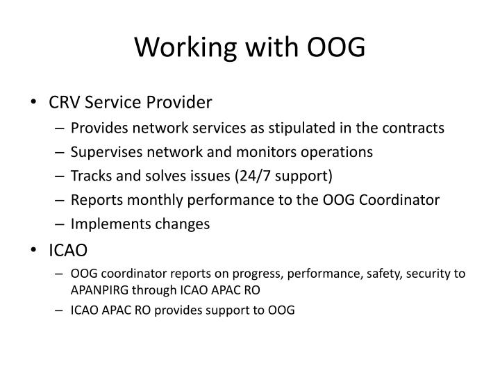 Working with OOG