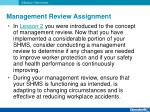 management review assignment