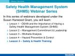 safety health management system shms webinar series
